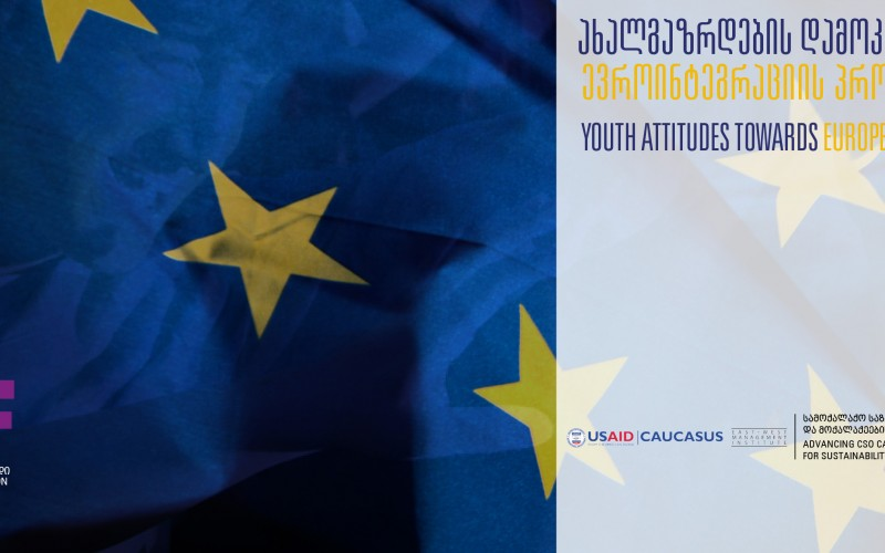 Survey Report – Youth Attitudes Towards European Integration – September 2015