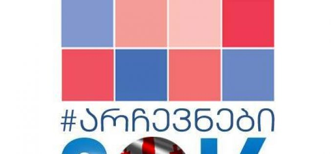 Election Media Centers Open to all Interested Parties on Election Day