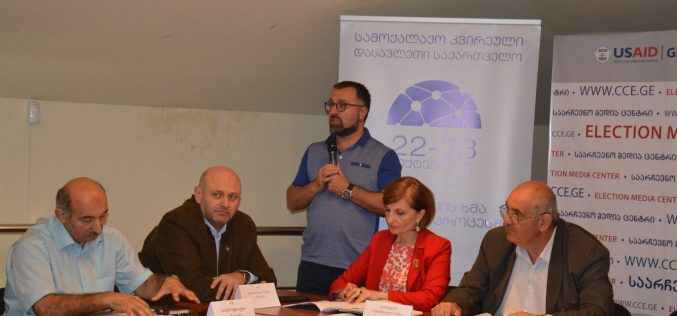 """Regional Civic Engagement Week – """"Citizen Voice in Election Process"""""""