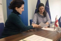 Signing of Memorandum of Understanding between EWMI ACCESS and Information Center on NATO and EU