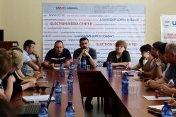 Launching of Election Media Centers in 10 Cities of Georgia