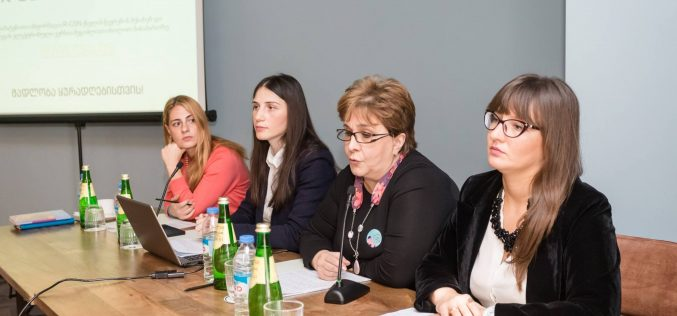 Focus on Needs of Women Voters in Georgian Regions