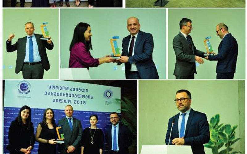 Georgian Businesses Receive Awards for Best Social Projects