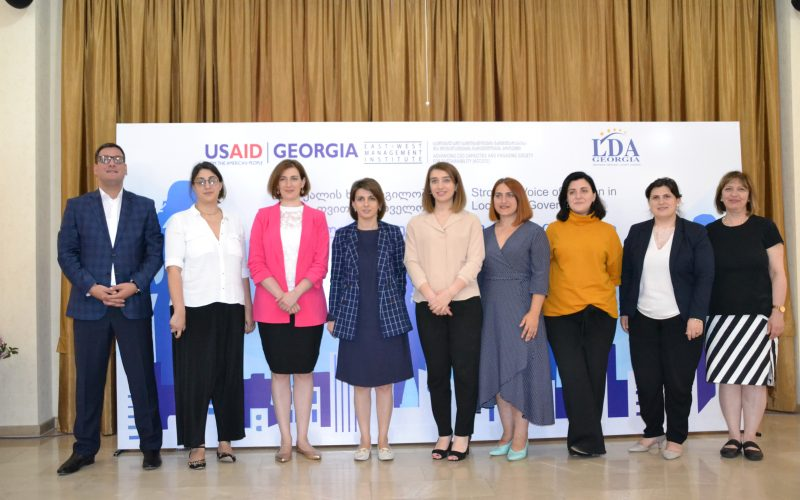 Regional Conference – Stronger Voice of Women in Local Self-Governance