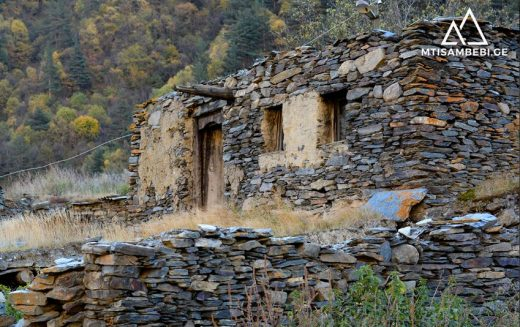 Civic Campaign to Save Vanishing Village of Amgha